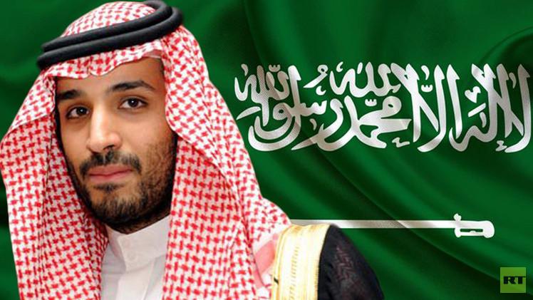 ولي العهد صاحب السمو الملكي الامير محمد بن سلمان بن عبد العزيز آل سعود